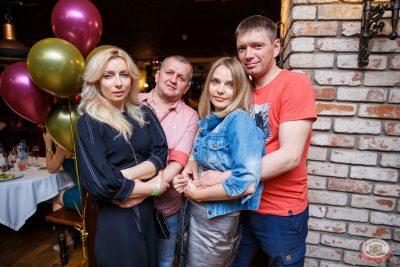 Вечеринка Love Power, 7 июня 2019 - Ресторан «Максимилианс» Красноярск - 30