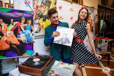 Вечеринка «Ретро FM», 14 июня 2019 - Ресторан «Максимилианс» Красноярск - 0001