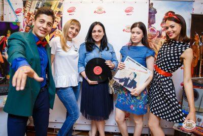 Вечеринка «Ретро FM», 14 июня 2019 - Ресторан «Максимилианс» Красноярск - 0003