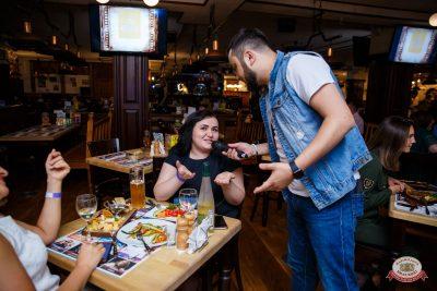 Вечеринка «Ретро FM», 14 июня 2019 - Ресторан «Максимилианс» Красноярск - 0004