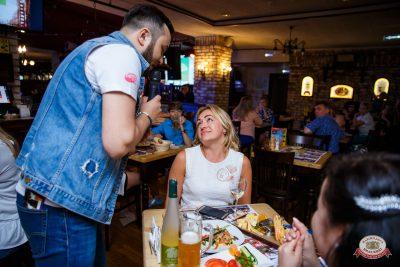 Вечеринка «Ретро FM», 14 июня 2019 - Ресторан «Максимилианс» Красноярск - 0005