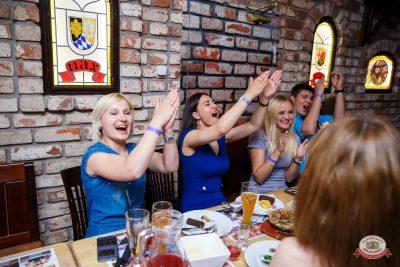 Вечеринка «Ретро FM», 14 июня 2019 - Ресторан «Максимилианс» Красноярск - 0006