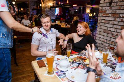 Вечеринка «Ретро FM», 14 июня 2019 - Ресторан «Максимилианс» Красноярск - 0010
