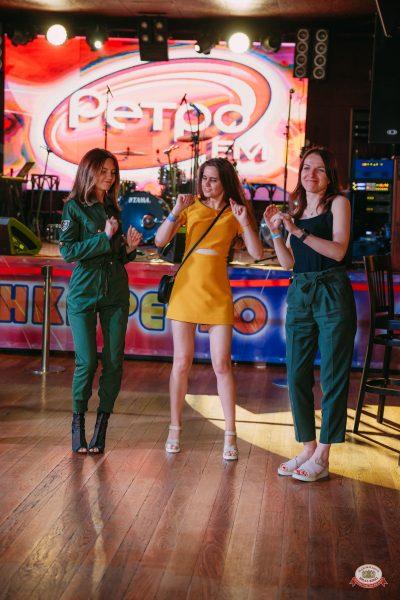 Вечеринка «Ретро FM», 14 июня 2019 - Ресторан «Максимилианс» Красноярск - 0012