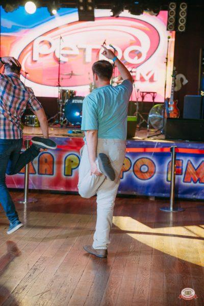 Вечеринка «Ретро FM», 14 июня 2019 - Ресторан «Максимилианс» Красноярск - 0013