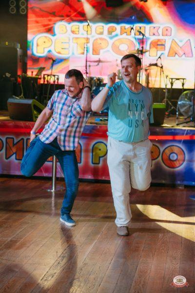 Вечеринка «Ретро FM», 14 июня 2019 - Ресторан «Максимилианс» Красноярск - 0014