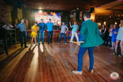 Вечеринка «Ретро FM», 14 июня 2019 - Ресторан «Максимилианс» Красноярск - 0015