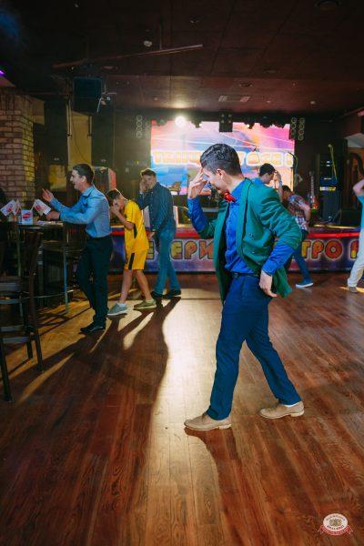 Вечеринка «Ретро FM», 14 июня 2019 - Ресторан «Максимилианс» Красноярск - 0016