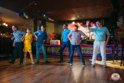 Вечеринка «Ретро FM», 14 июня 2019 - Ресторан «Максимилианс» Красноярск - 0017