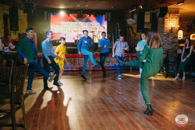 Вечеринка «Ретро FM», 14 июня 2019 - Ресторан «Максимилианс» Красноярск - 0018