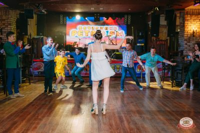Вечеринка «Ретро FM», 14 июня 2019 - Ресторан «Максимилианс» Красноярск - 0021