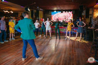 Вечеринка «Ретро FM», 14 июня 2019 - Ресторан «Максимилианс» Красноярск - 0022