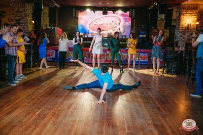 Вечеринка «Ретро FM», 14 июня 2019 - Ресторан «Максимилианс» Красноярск - 0023