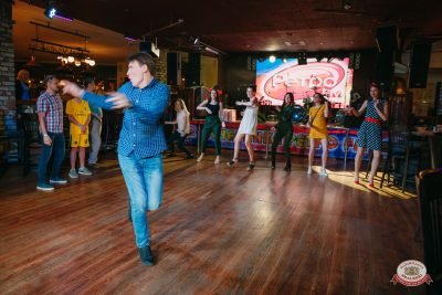 Вечеринка «Ретро FM», 14 июня 2019 - Ресторан «Максимилианс» Красноярск - 0025