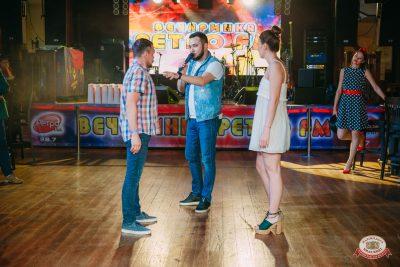Вечеринка «Ретро FM», 14 июня 2019 - Ресторан «Максимилианс» Красноярск - 0027