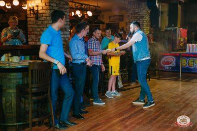 Вечеринка «Ретро FM», 14 июня 2019 - Ресторан «Максимилианс» Красноярск - 0028