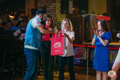 Вечеринка «Ретро FM», 14 июня 2019 - Ресторан «Максимилианс» Красноярск - 0031