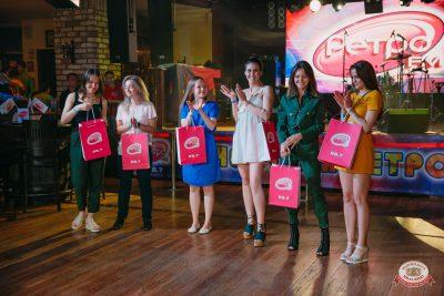 Вечеринка «Ретро FM», 14 июня 2019 - Ресторан «Максимилианс» Красноярск - 0034