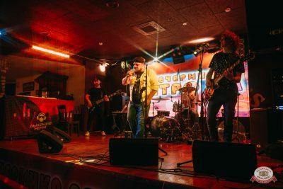 Вечеринка «Ретро FM», 14 июня 2019 - Ресторан «Максимилианс» Красноярск - 0036