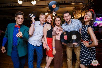 Вечеринка «Ретро FM», 14 июня 2019 - Ресторан «Максимилианс» Красноярск - 0037