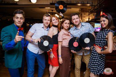 Вечеринка «Ретро FM», 14 июня 2019 - Ресторан «Максимилианс» Красноярск - 0038