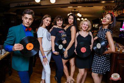 Вечеринка «Ретро FM», 14 июня 2019 - Ресторан «Максимилианс» Красноярск - 0039