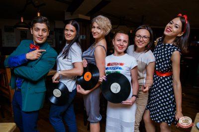Вечеринка «Ретро FM», 14 июня 2019 - Ресторан «Максимилианс» Красноярск - 0040