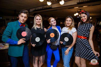 Вечеринка «Ретро FM», 14 июня 2019 - Ресторан «Максимилианс» Красноярск - 0041