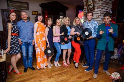 Вечеринка «Ретро FM», 14 июня 2019 - Ресторан «Максимилианс» Красноярск - 0042