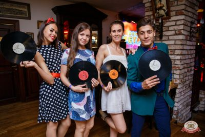 Вечеринка «Ретро FM», 14 июня 2019 - Ресторан «Максимилианс» Красноярск - 0043