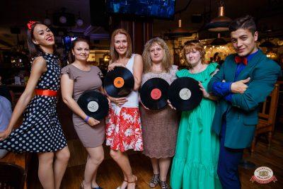 Вечеринка «Ретро FM», 14 июня 2019 - Ресторан «Максимилианс» Красноярск - 0044