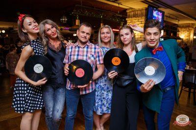 Вечеринка «Ретро FM», 14 июня 2019 - Ресторан «Максимилианс» Красноярск - 0045