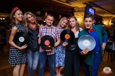 Вечеринка «Ретро FM», 14 июня 2019 - Ресторан «Максимилианс» Красноярск - 0046