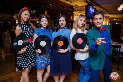 Вечеринка «Ретро FM», 14 июня 2019 - Ресторан «Максимилианс» Красноярск - 0050