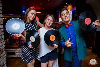 Вечеринка «Ретро FM», 14 июня 2019 - Ресторан «Максимилианс» Красноярск - 0051