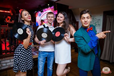 Вечеринка «Ретро FM», 14 июня 2019 - Ресторан «Максимилианс» Красноярск - 0052