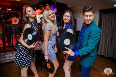Вечеринка «Ретро FM», 14 июня 2019 - Ресторан «Максимилианс» Красноярск - 0053
