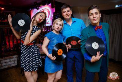 Вечеринка «Ретро FM», 14 июня 2019 - Ресторан «Максимилианс» Красноярск - 0054