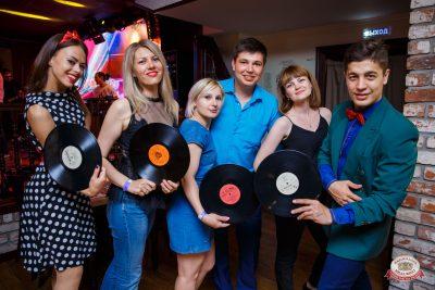 Вечеринка «Ретро FM», 14 июня 2019 - Ресторан «Максимилианс» Красноярск - 0055