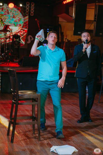 Вечеринка «Холостяки и холостячки», 21 июня 2019 - Ресторан «Максимилианс» Красноярск - 0016