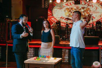 Вечеринка «Холостяки и холостячки», 21 июня 2019 - Ресторан «Максимилианс» Красноярск - 0021