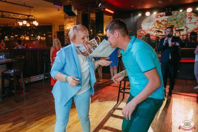 Вечеринка «Холостяки и холостячки», 21 июня 2019 - Ресторан «Максимилианс» Красноярск - 0027