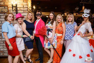 Вечеринка «Холостяки и холостячки», 21 июня 2019 - Ресторан «Максимилианс» Красноярск - 0040