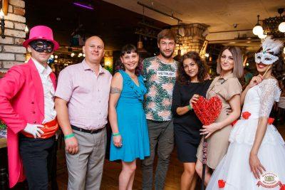 Вечеринка «Холостяки и холостячки», 21 июня 2019 - Ресторан «Максимилианс» Красноярск - 0047
