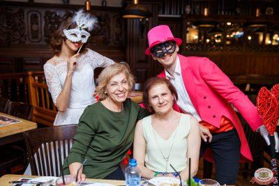 Вечеринка «Холостяки и холостячки», 21 июня 2019 - Ресторан «Максимилианс» Красноярск - 0050