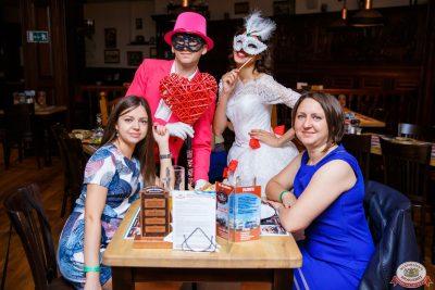 Вечеринка «Холостяки и холостячки», 21 июня 2019 - Ресторан «Максимилианс» Красноярск - 0051