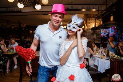 Вечеринка «Холостяки и холостячки», 21 июня 2019 - Ресторан «Максимилианс» Красноярск - 0054