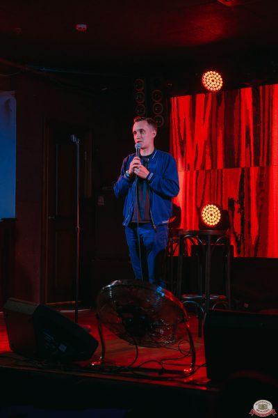 Стендап: Атлас, Щербаков, Чебатков, 4 июля 2019 - Ресторан «Максимилианс» Красноярск - 0013