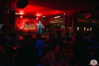 Стендап: Атлас, Щербаков, Чебатков, 4 июля 2019 - Ресторан «Максимилианс» Красноярск - 0025