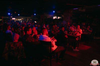 Стендап: Атлас, Щербаков, Чебатков, 4 июля 2019 - Ресторан «Максимилианс» Красноярск - 0035